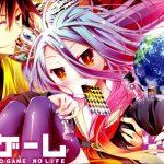 No game no life, anime