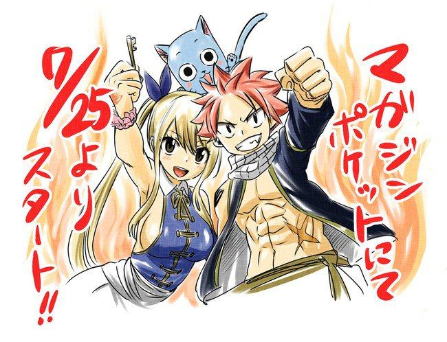 Fairy Tail, manga, Kodansha, sequel