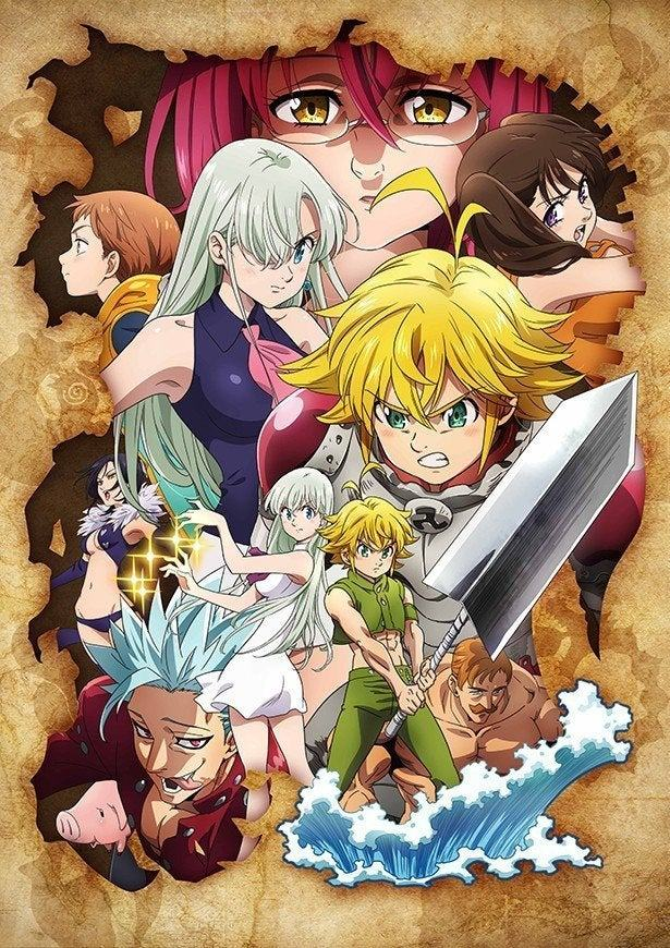The Seven Deadly Sins Nanatsu no Taizai: Wrath of the Gods