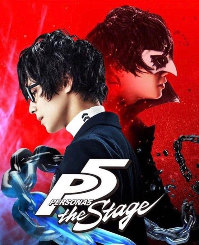 live action persona 5 the stage anime