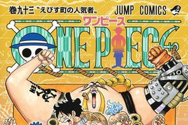 one piece academy