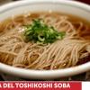 Toshikoshi-soba ricetta cucina giapponese anime
