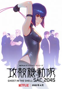 Immagine promozionale Ghost in the shell SAC-2045