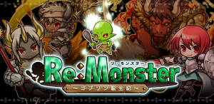 remonster gioco