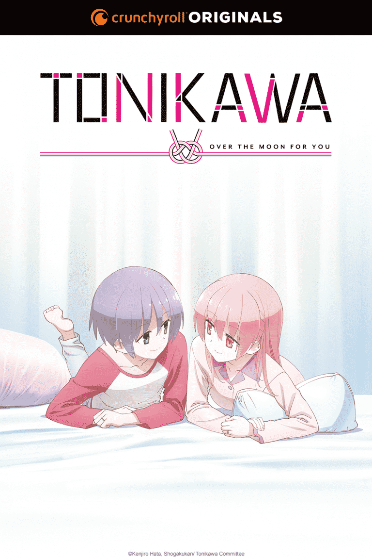 Tonikawa: Over The Moon For You 484949