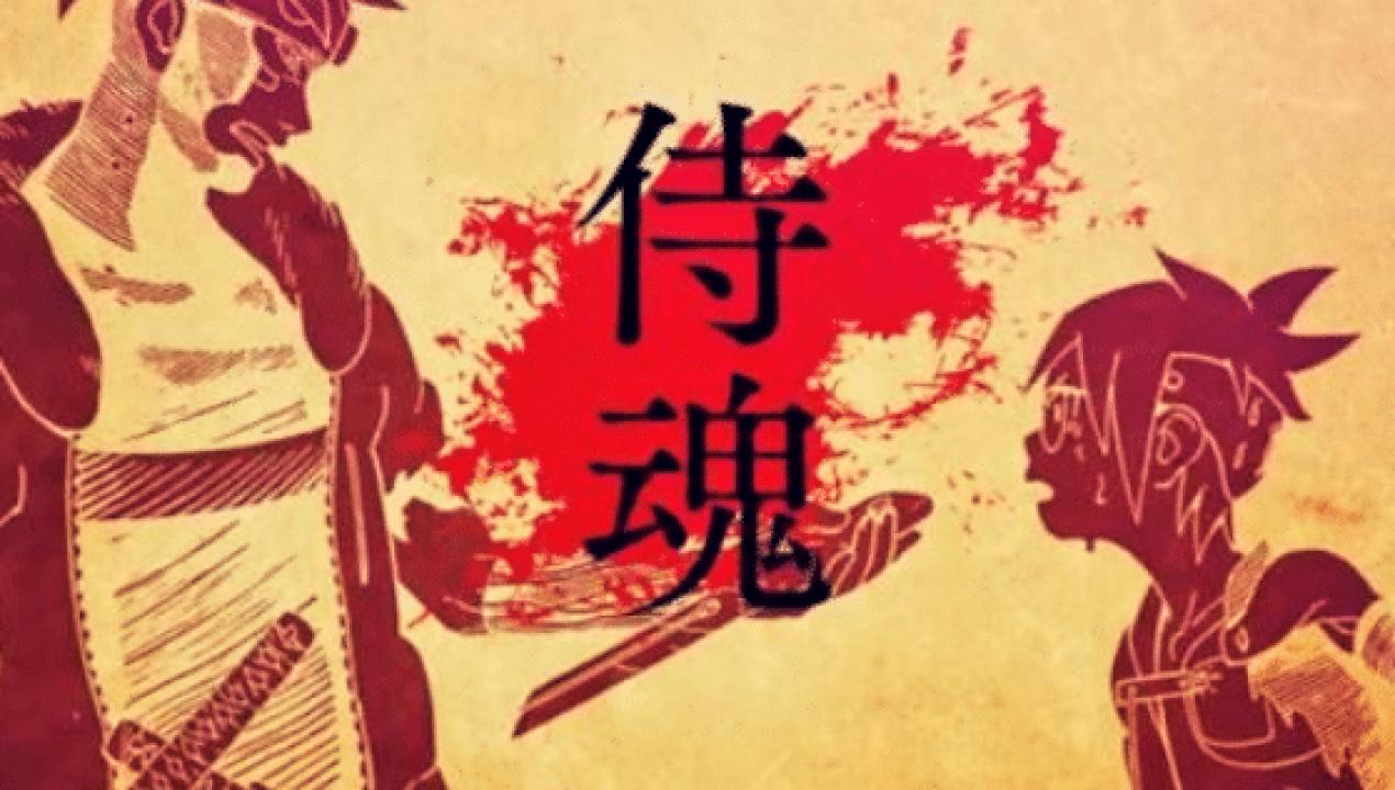 Il nuovo manga di Masashi Kishimoto: Samurai 8