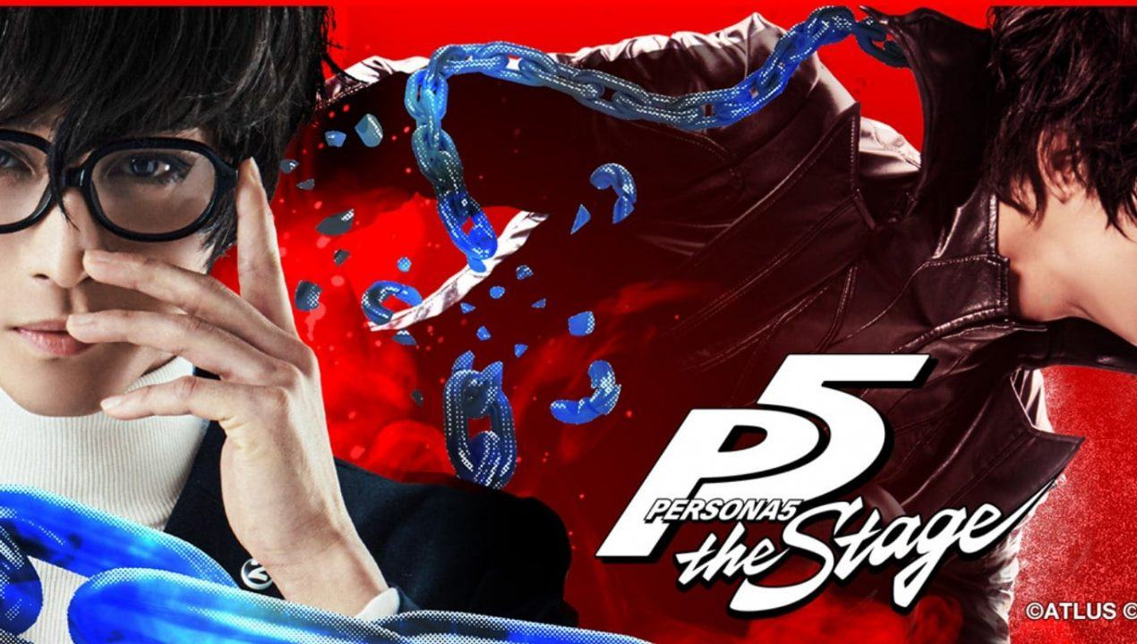 live action persona 5 the stage