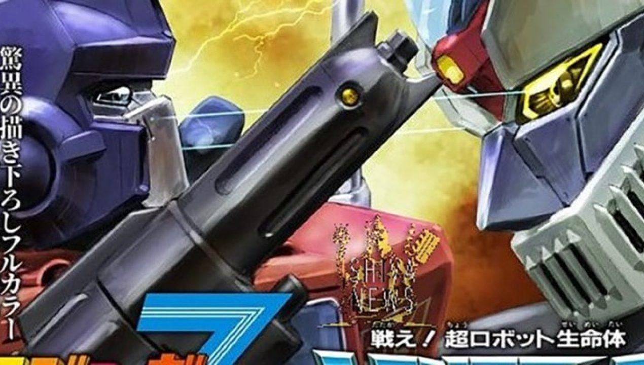 mazinger-z-vs-transformers-cover